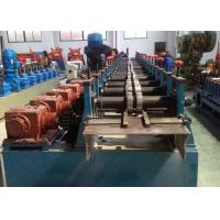 Quality Perforated Solar Panel Bracket Roll Forming Equipment With Chain Transmission for sale