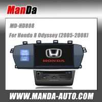 Buy cheap Factory car radio for Honda 08 Odyssey Car dvd gps dedicated navigation car from wholesalers