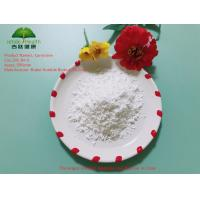 Quality L-Carnosine Raw Materials for Nutraceuticals and Health Food Products for sale