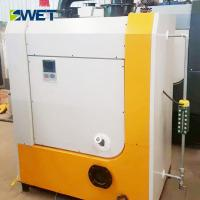 Buy cheap Small Central Heating Gas Steam Boiler For Chemical Industry Color Customized from wholesalers
