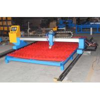Buy cheap Industrial Plasma CNC Metal Cutting Machine With Power - Off Memory Function from Wholesalers