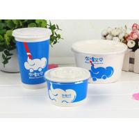 Two Sided Poly - Coated Cold Paper Cups With Lids And Straws Eco Friendly