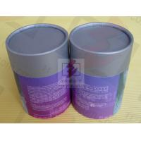 Buy cheap Telescoping Cardboard Tube Boxes Small Diameter Round For Packaging from Wholesalers