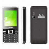 Quality GSM Phones/GSM Double-frequency Dual-SIM Mobile Phones, 1,100mAh Battery for sale