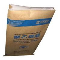 Quality Plastic paper bag, paper bag with pp, pe, pvc for sale