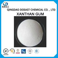 Buy White Powder Xanthan Gum Uses In Food , High Purity XC Polymer HS 3913900 at wholesale prices