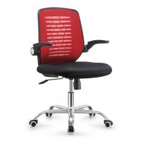 Quality Bright Colored Fancy Mesh Back Computer Chair With Casters PP Frame for sale