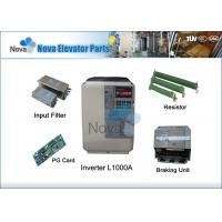 China High Quality Elevators Components , AC Yaskawa L1000A Frequency Inverters on sale