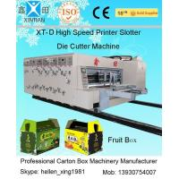 Quality Adjustable Digital Electric Corrugated Cardboard Making Machine With Alloy Steel for sale