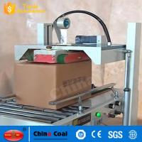 China High Quality  QXJ5050 Automatic Fold Carton Sealing Machine on sale