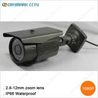 China High definition 2 megapixel bullet ip security camera outdoor on sale
