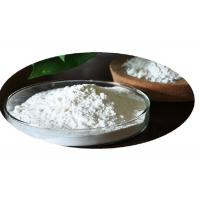 Buy cheap Porcine Cartilage Chondroitin Sulfate Sodium with 95% Purity White To Yellowish from wholesalers