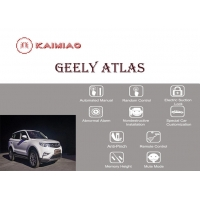 China Newest product in automotive aftermarket auto electric tail gate lift for Geely Atlas on sale
