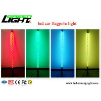 Remote Controller 1.8m LED Warning Light RGB Colorful IP67 Waterproof Flexible Pole