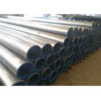 Quality Carbon Steel Tube ASTM A178 Tubing ERW Tube For Boiler And Superheater for sale