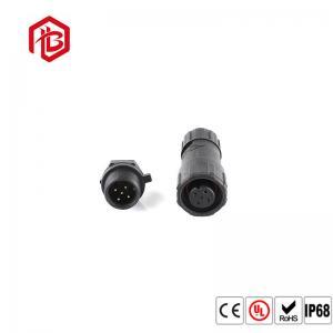 China Automotive 300V 7 8 9 Pin M14 Waterproof Plugs And Sockets on sale