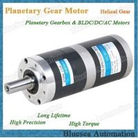 China 72mm, 120W/150W/180W BLDC Motor with planetary gearbox on sale