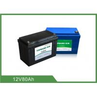 Quality 12.8V 80Ah Floor Srubber Battery Lithium Iron Phosphate Deep Cycle Battery Max 4pcs in Series for sale