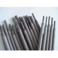 Buy cheap free sample AWS E8015-G low alloy steel electrode from wholesalers