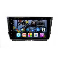 Android 4.4.1 Quad-core Car GPS Navigation System, for Honda Lamando, Builtin 16G Flash & WIFI & 4G dongle