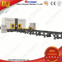 Quality CNC Drilling machine for Beam TDD700 for sale