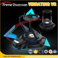 Quality Colorful Model Design Vibrating VR Simulator Coin Operated With HD VR Glasses for sale