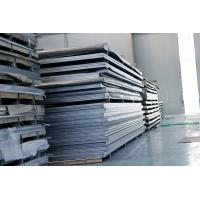 Quality Super Austenitic Stainless Steel Plate Sheet , 317L SS Plate Customized for sale