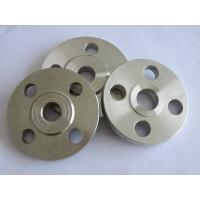 Quality Open die forging process , stainless dn500 pn10  flange forging metals for sale