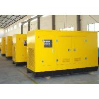 Quality Cummins Generator 720kw/900kVA (ADP720C) for sale