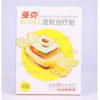 Quality OEM Self Heat Foot Pain Control Patches , Heat Patches For Pain Relief for sale