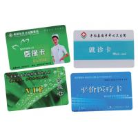 Quality Plastic card /Pvc card/ magnetic strip card/ membership card/ vip card /phone card for sale