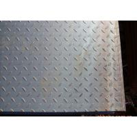Quality ASTM A36 Checker Plate Steel 8.0*5Ft*20Ft Hot Rolled Mild Diamond Plate Steel Sheets 3-10mm for sale