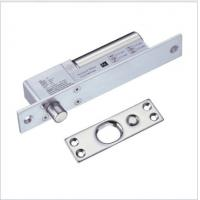 China Dead Bolt Lock on sale