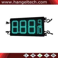 China 12 Inches Outdoor Water Proof Gas Station LED Price Signs - 8.88 9/10 on sale