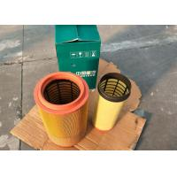 Quality HOWO Truck Original Engine Spare Parts Air Filter WG 9725190102 / 4.3kg for sale