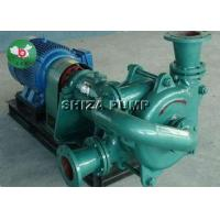 China Single Stage Industrial Filter Press Feed Pump Electric / Diesel Engine Driven on sale