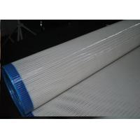 Buy Plain Weave Mesh With Spiral Conveyor Dryer For Drying Machine at wholesale prices