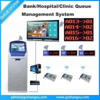 Quality 21.5 inch Hospital/Clinic/pharmacy/Doctor Room Wireless Or Wired LED/LCD Token Number display queuing management system for sale