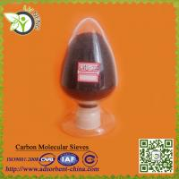 Quality New products long service life carbon molecular sieve CMS-220 for sale