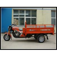 Quality Security Safe Chinese 3 Wheel Motorcycle Industrial Mini Cargo Truck for sale