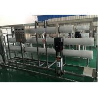 UPVC Food And Beverage Water Treatment for Original Factory 10 Ton/Hour