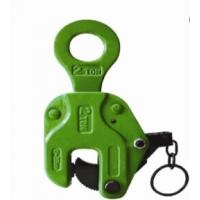Buy cheap Japan Vertical lifting clamps SVC TYPE, metal alloy steel precision forging 1-8T from wholesalers