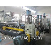 China Double stage water ring cutter plastic granules making machine for Waste PP PE films on sale