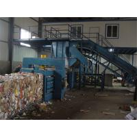 Quality Automatic Strapping High Efficient Plastic Baling Machine / Automatic Baler for sale