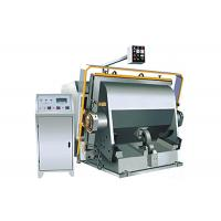 Quality Low Noise Semi Automatic Corrugated Box Making Machine One Year Warranty for sale