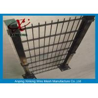 Quality Double PVC Coated Wire Mesh Fencing For Country Border Twin Wire Welded Mesh Fence for sale