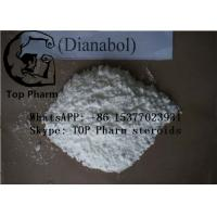 Quality 99% oral powder Methandienone / Dianabol/ DBOL CAS: 72-63-9 for gaining muscles for sale