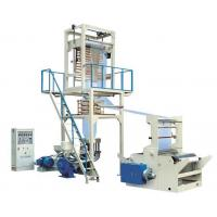 Quality High Speed Film Blowing Machine for sale