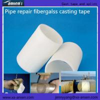 Quality Emergency repair armor tape and protection forpipe wrap in the industrial armor wrap for sale