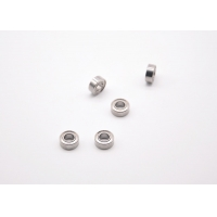 Buy cheap MR74ZZ 4*7*2.5mm Chrome Steel P0 Mini Ball Bearing from wholesalers